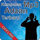 Kumpulan Mp3 Adzan Terbaru icon