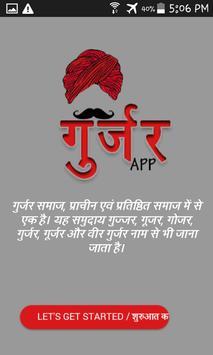 Gurjar App poster