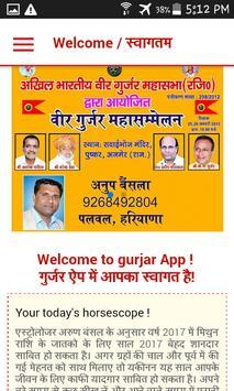 Gurjar App screenshot 1