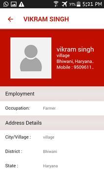 Gurjar App screenshot 4