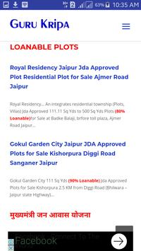 Guru Kripa Properties screenshot 2