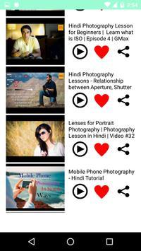 Easy Photography Urdu apk screenshot