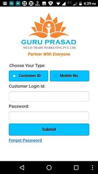 Guruprasad User Application screenshot 1