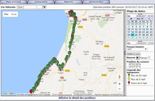Tracking by GMT (beta) screenshot 3