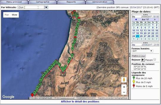 Tracking by GMT (beta) screenshot 4