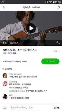 PiTube-Your Live Tube apk screenshot