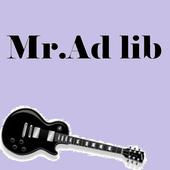 Mr.Adlib guitar icon