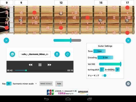 Mr.Ad lib guitar screenshot 3