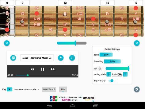 Mr.Adlib guitar screenshot 3