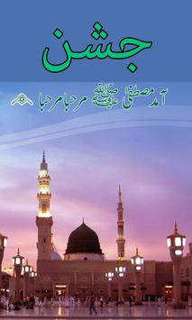Islamic Naat Collection - Pak Best Hindi Naats poster