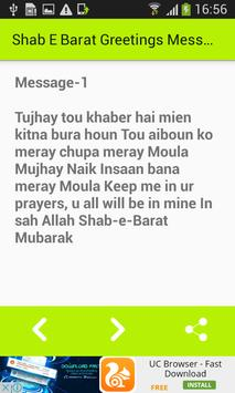 Shab e barat greetings messages and images for android apk download shab e barat greetings messages and images screenshot 11 m4hsunfo