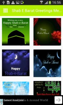 Shab e barat greetings messages and images for android apk download shab e barat greetings messages and images screenshot 4 m4hsunfo
