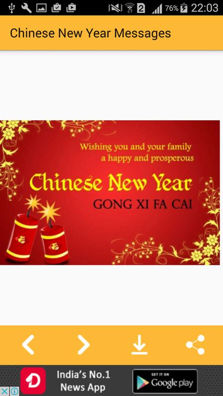 Chinese new year message cards greetings apk chinese new year message cards greetings apk m4hsunfo