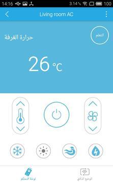 Windy Link screenshot 3