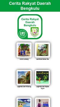 Cerita Rakyat Daerah Bengkulu poster