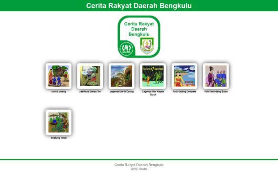 Cerita Rakyat Daerah Bengkulu apk screenshot
