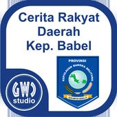 Cerita Rakyat Bangka Belitung icon