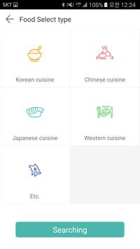 Tour Gangwon apk screenshot