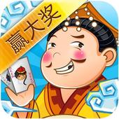 有乐斗地主赢大奖 icon