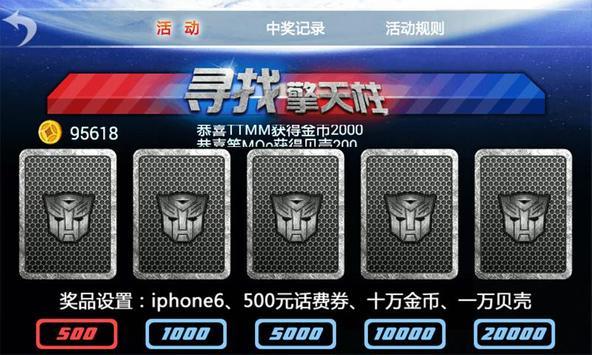 有乐斗地主赢大奖 apk screenshot