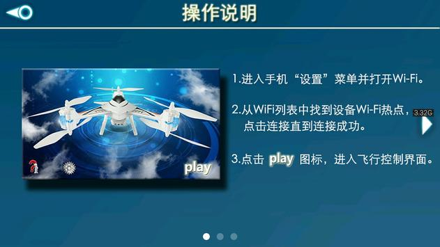 CX-33WS screenshot 2