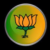 MahaVoterList icon