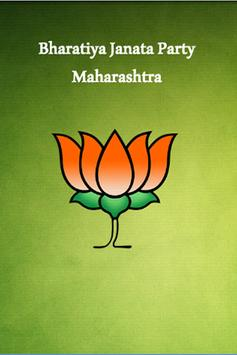 MahaVoterList poster