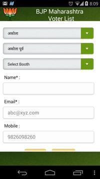 MahaVoterList apk screenshot