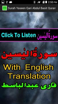 English Mp3 Basit Surah Yaseen poster