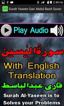 English Mp3 Basit Surah Yaseen screenshot 1
