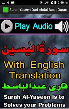 English Mp3 Basit Surah Yaseen screenshot 2