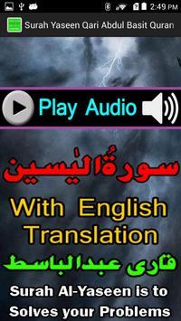 English Mp3 Basit Surah Yaseen screenshot 3