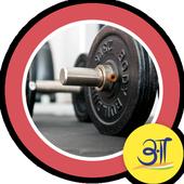Gym Guide Gym Tips Coach Hindi icon