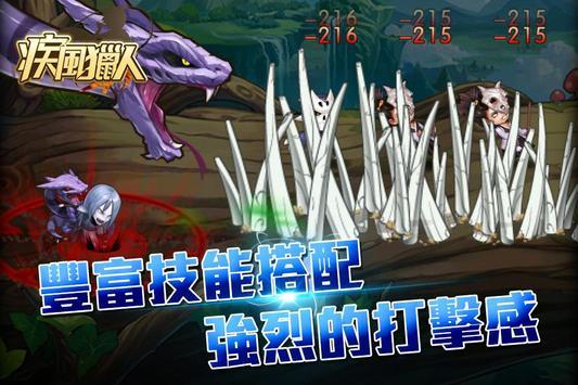二次元亂鬥 apk screenshot