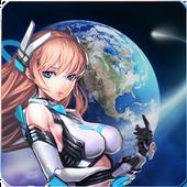 Galaxy Aircraft-Thunder Angel icon