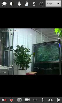 Ambertek HD screenshot 2