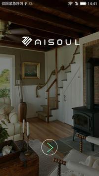 Aisoul poster