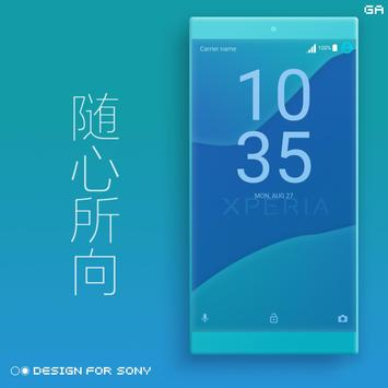 Theme XPERIA ON™ | Be Blue - 🎨Design For SONY screenshot 3