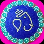 Ganesh Bhagwan Aarti icon