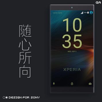 Edition XPERIA Screenshot 3