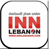 INNLEBANON icon