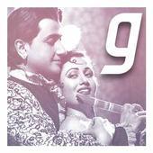 Old Hindi Songs icon