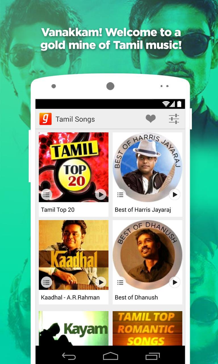 Tamil Songs for Android - APK Download