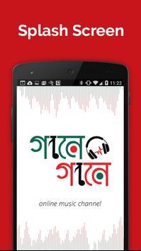 Gaane Gaane - Bangla gaaner app poster