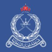 Royal Oman Police App icon