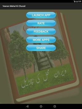 Veeran Mehal Ki Churail screenshot 3