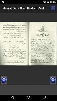 Hazrat Data Ganj Bakhsh R.A apk screenshot