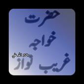Hazrat Khwaja Gharib Nawaz R.A icon
