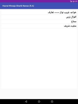 Hazrat Khwaja Gharib Nawaz R.A apk screenshot