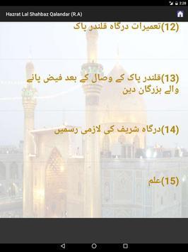 Hazrat Lal Shahbaz Qalandar RA apk screenshot